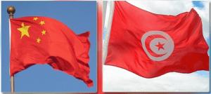 chine-tunisie