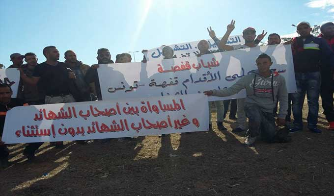 chômeurs Gafsa