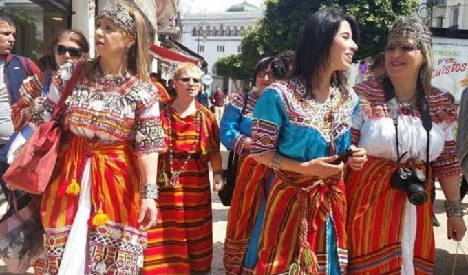 femmes Amazigh