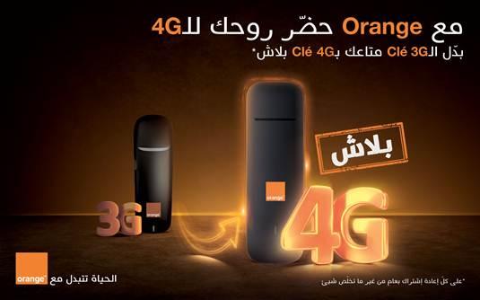 Clé 4G Orange