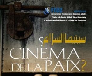 cinema-paix