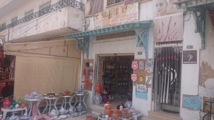 Boutique-Khemaies-Ameur2
