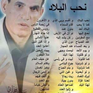 Sghaier Oueld Ahmed & (3)