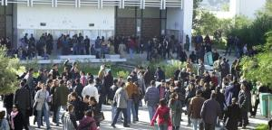 Université tunisienne