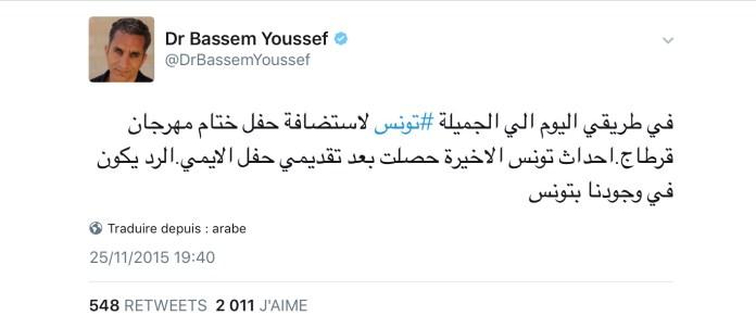 Bassem Youssef annonce son arrivée en Tunisie pour les Journées Cinématographiques de Carthage