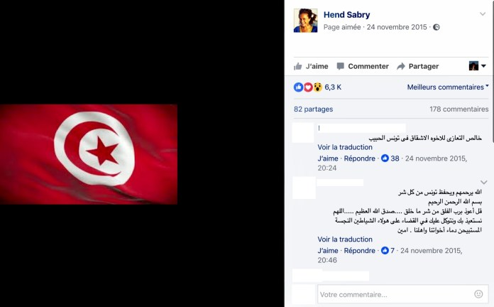 Hend Sabry solidaire des Journées Cinématographiques de Carthage