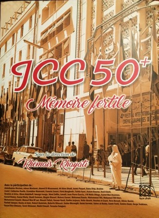 JCC 50+, Mémoire fertile