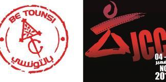 Partenariat entre le collectif Be Tounsi et les JCC
