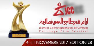 Affiche provisoire des JCC 2017