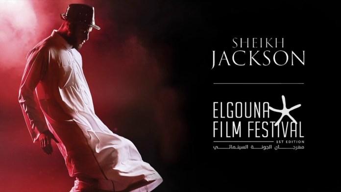 Le film Sheikh Jackson, film d'ouverture du Festival du Film d'El Gouna
