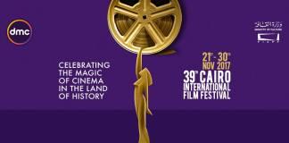 Affiche de la 39_me édition du Festival International du Film du Caire