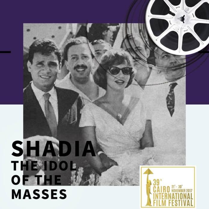 La 39ème édition du Festival International du Film du Caire est dédiée à la star Shadia