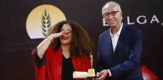 Le Prix Saad Eldin Wahba du meilleur film arabe