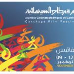 JCC 2018 - Affiche Sfax
