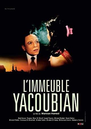 Affiche du film L'immeuble Yacoubian