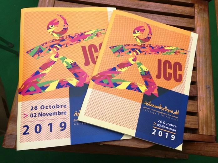 JCC 2019 6 Dossier de presse