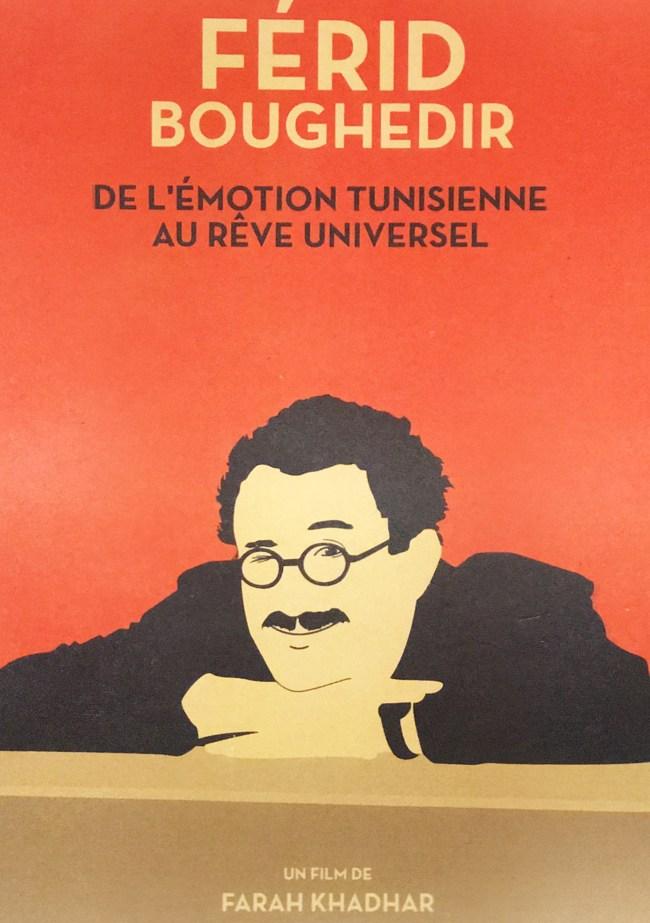 Férid Boughedir, De l'émotion tunisienne au rêve universel