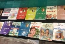 Quelques romans d'Ihsan Abdel Quddous