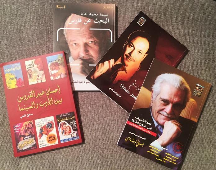 Quelques livres distribués ces dernières années par divers festivals égyptiens, dont un sur Ihsan Abdel Quddous