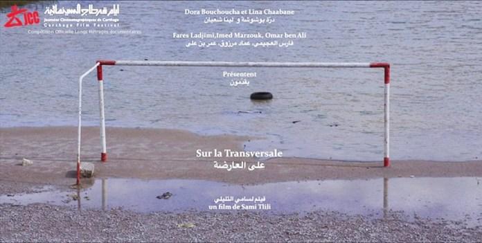 Sur la Transversale على العارضة JCC 2019