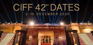 CIFF Dates