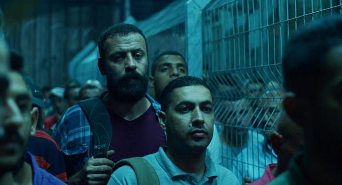 200 mètres - Ali Suliman
