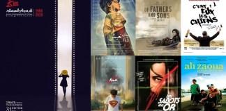 JCC 2020 - Films à voir