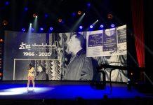 Cérémonie d'ouverture JCC 2020