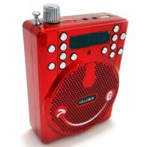 Megáfono Altavoz Portatil Recargable Usb Radio Fm Vkk-2015uv en Web Electro