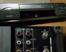 Videocaseteras Vhs Toshiba Y Mitsubishi Perfectareproduccion en Web Electro