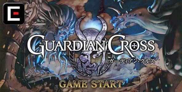 iPhoneゲームアプリ「ガーディアン・クルス」