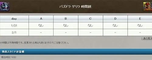 pad-link_04