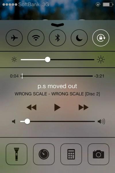 iOS 7の新機能コントロールセンター