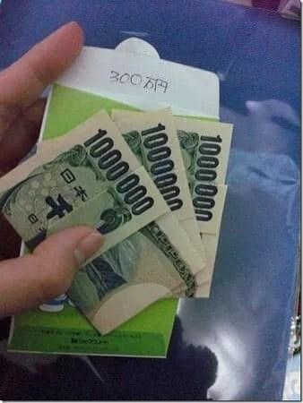 300万円のお年玉をくれた親戚のおじさん