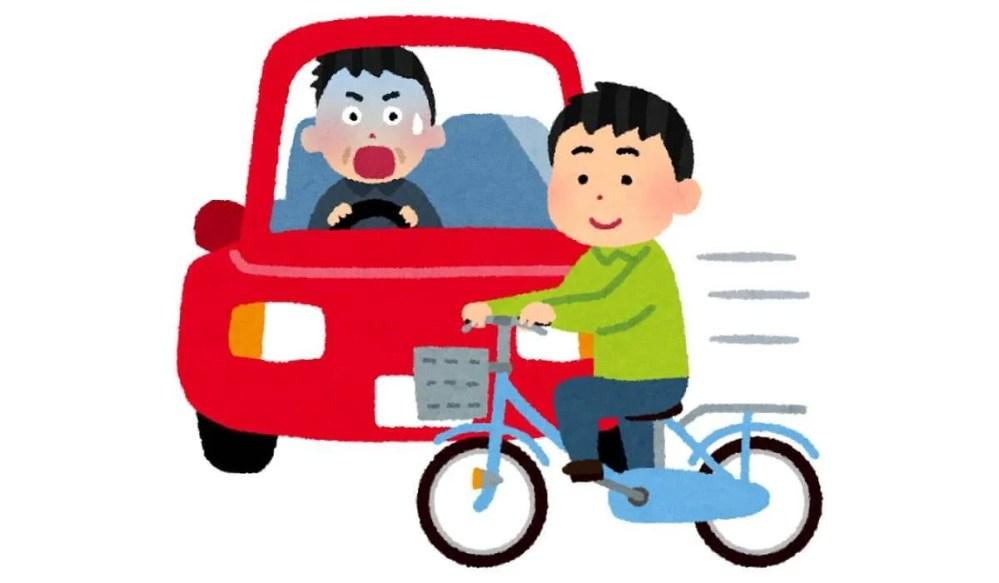 自転車に乗った男性が車の前に飛び出し