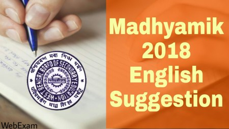 Madhyamik 2018 English Suggestion