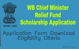 WB Chief Minister Nabanna Scholarship 2019