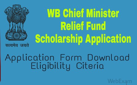 WB Chief Minister Nabanna Scholarship
