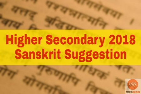 HS 2018 Sanskrit Suggestion West Bengal
