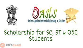 West Bengal OASIS Scholarship