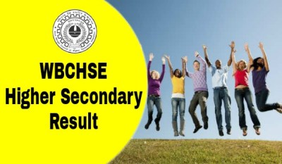 WBCHCE Higher Secondary Result