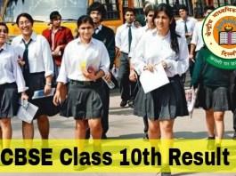 CBSE Class 10th Result