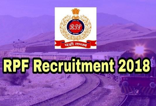 Railway RPF Recruitment 2018