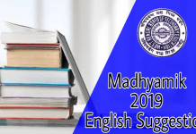 Madhyamik 2019 English Suggestion
