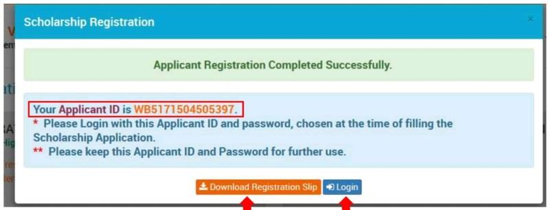 svmcm application id