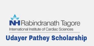 Udayer Pathey Scholarship