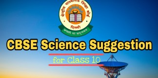 CBSE Science Suggestion 2019