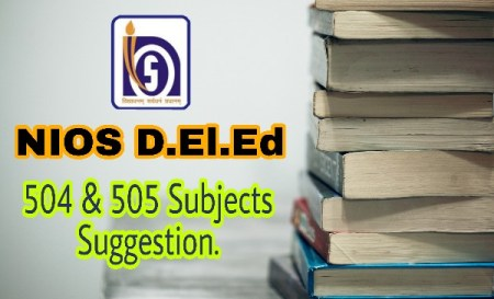 NIOS DElEd Suggestion 2018