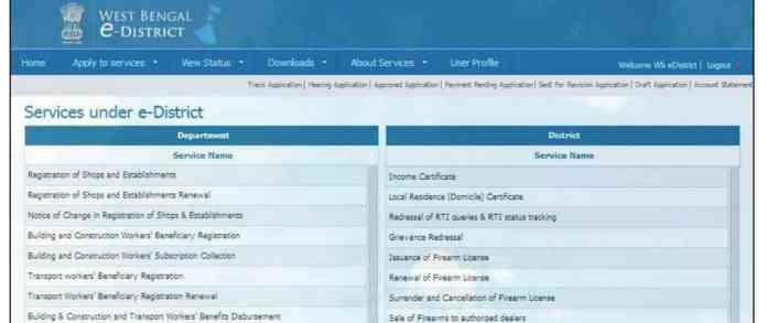 BDO Income Certificate Online Application - Domicile Certificate WB e-District 1