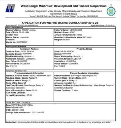 Aikyashree Scholarship Application Form